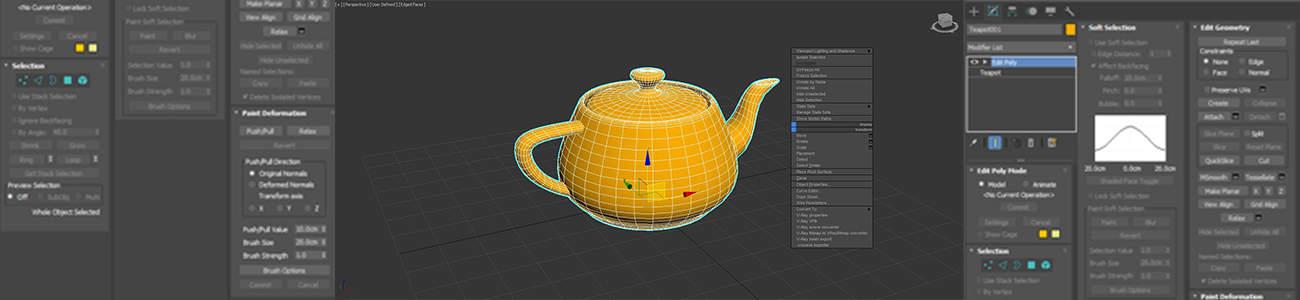 2小时学会3D建模技巧(华语教学)